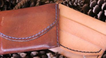 What is good leather?